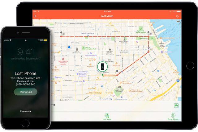 Tính năng Find My iPhone sẽ được nâng cấp bằng công nghệ hoàn toàn mới.