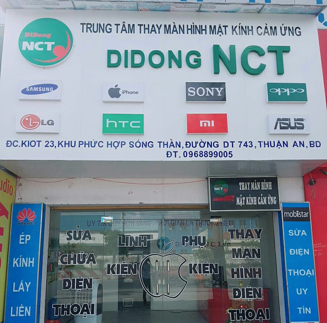 Hình ảnh cửa hàng DidongNCT